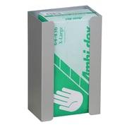 Omnimed Single Aluminum Glove Box Holder - Pack of 2 (305310)
