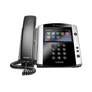 Polycom VVX 501 IP Phone Cable Desktop, 2200-48500-019