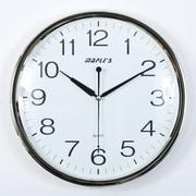 Maples Clock  13 in. Plastic Wall Clock (MPLS179)