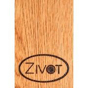 Zivot USA 2 Bike Adjustable Horizontal Wall Mounted Bike Rack; Colonial Maple by