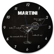 Stupell Industries 12'' Classic Martini Instructions Vanity Clock