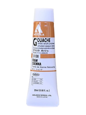 Holbein Acryla Gouache 20 Ml Raw Sienna [Pack Of 2] (2PK-D138)
