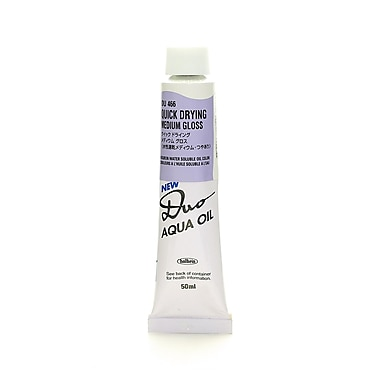 Holbein Duo Quick Dry Gloss Paste 50 Ml [Pack Of 2] (2PK-DU466)