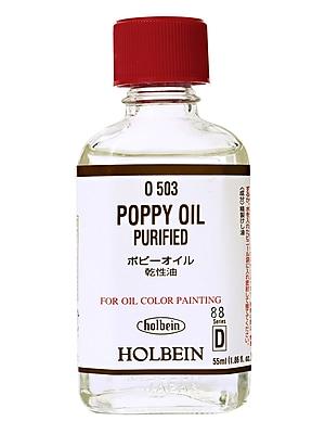Holbein Purified Poppy Oil 55 Ml (503)
