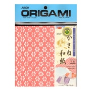Aitoh Origami Paper 5 7/8 In. X 5 7/8 In. Kasane Plum Blossom 12 Sheets (83-0725)