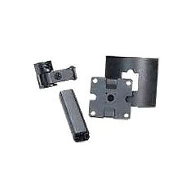 Motorola Symbol® Wall Mount Bracket For Motorola DS9208 General Purpose Scanner