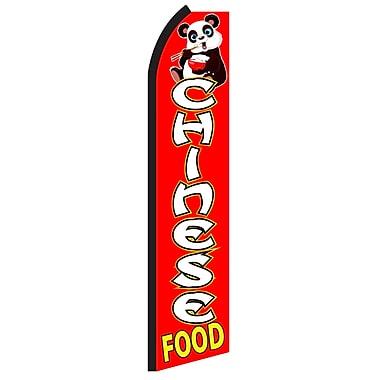 NeoPlex Chinese Food w/ Panda Swooper Flag