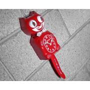 Kit-Cat Jeweled Gentleman Wall Clock; Scarlet Red
