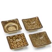 Miya Company 4-Piece Sepia Serving Dish