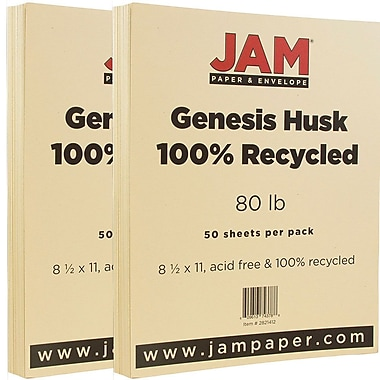 JAM Paper® Recycled Cardstock, 8.5 x 11, 80lb Husk Brown, 2 packs of 50 (2821412g)