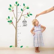 The Decal Guru Tree Growth Chart Wall Decal; Color Option 7