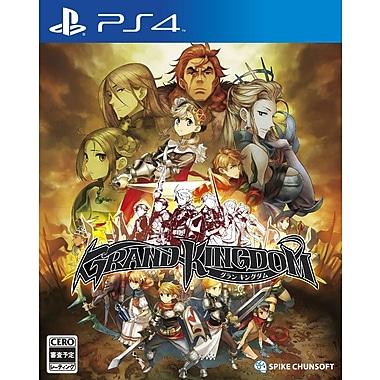 Grand Kingdom, PlayStation 4