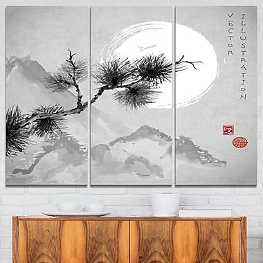 Pine Tree Branch Japanese Metal Wall Art, 36x28, 3 Panels, (MT6496-36-28)