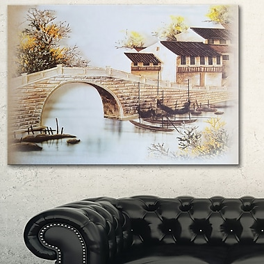 Japanese Old Bridge Landscape Metal Wall Art, 28x12, (MT6170-28-12)