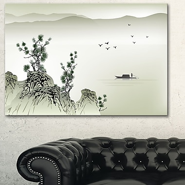 Mountains and Sea Landscape Metal Wall Art, 28x12, (MT6491-28-12)
