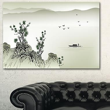Art mural en métal, montagnes et mer, paysage, 28 x 12 (MT6491-28-12)