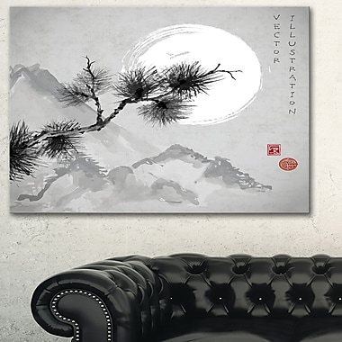 Pine Tree Branch Japanese Metal Wall Art, 28x12, (MT6496-28-12)