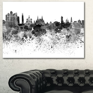 Moscow Skyline Cityscape Metal Wall Art, 28x12, (MT6520-28-12)