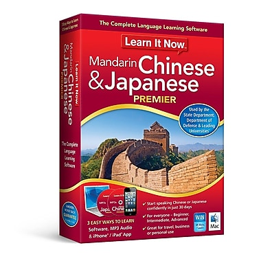 Learn It Now: Chinese & Japanese Premier, Mac , [Download]