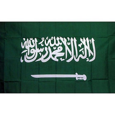 NeoPlex Saudi Arabia Country Traditional Flag