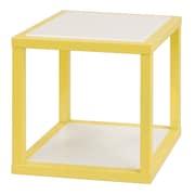 Anthony California 16'' Cube Unit Bookcase; Yellow