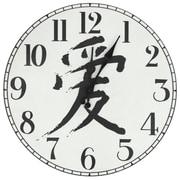 Oriental Furniture 13'' Love Calligraphy Wall Clock