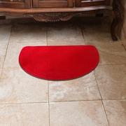 Daniels Bath Luxury Slice Kitchen Mat; Red