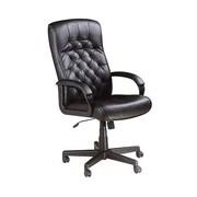 ACME Furniture Charles High-Back Executive Chair