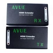Avue® HDMI-EC200 HDMI Over Cat5e/6/7 Video Console/Extender, Black