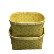 D-Art Collection 2 Piece Woven Nesting Bamboo Basket Set