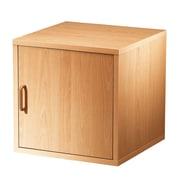 Hazelwood Home Carrabba 15'' 1 Door Modular Storage Cabinet; Honey