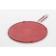 Cook Pro 13'' Round Silicone Splatter Screen