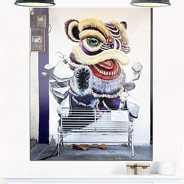 Chinese New Year Lion Dance Street Metal Wall Art, 12x28, (MT6967-12-28)