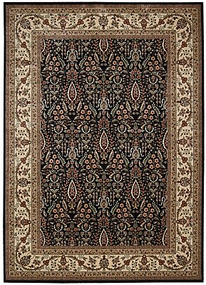 Astoria Grand Callisto Black Area Rug; 5'3'' x 7'4''