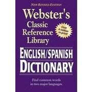Carson-Dellosa Publishing Webster's English-Spanish Dictionary, Grades 6 - 12 Workbook, Grade 6 - Grade 12 [eBook]