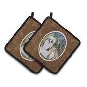Caroline's Treasures Shih Tzu Potholder (Set of 2)