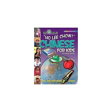 Gallopade International Ho Lee Chow! Chinese For Kids Social Studies Workbook, Grade 2 - Grade 6 [eBook]