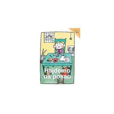 International Step by Step Let's Go to Work (Serbian) Reading & Writing Workbook, Kindergarten - Grade 5 [eBook]