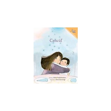 International Step by Step The Icicle (Slovak) Reading & Writing Workbook, Kindergarten - Grade 5 [eBook]