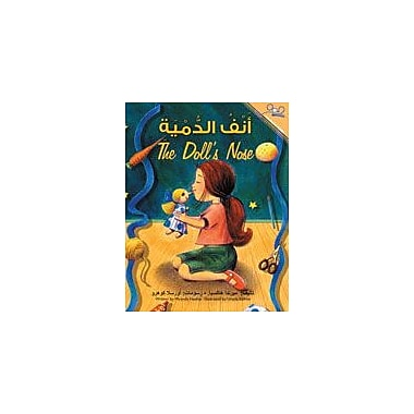 International Step by Step The Doll's Nose (Arabic/English) Reading & Writing Workbook, Kindergarten - Grade 5 [eBook]