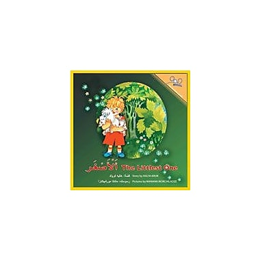 International Step by Step The Littlest One (Arabic/English) Reading & Writing Workbook, Kindergarten - Grade 5 [eBook]
