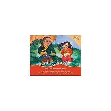 International Step by Step The Doll That Flew Away (Arabic/English) Reading & Writing Workbook, Kindergarten - Grade 5 [eBook]