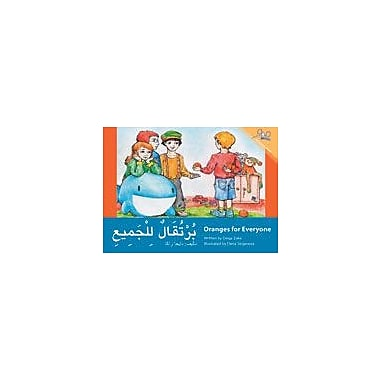 International Step by Step Oranges For Everybody (Arabic/English) Reading & Writing Workbook, Kindergarten - Grade 5 [eBook]