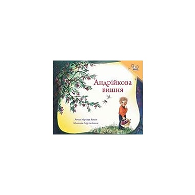International Step by Step Andy's Cherry Tree (Ukrainian) Reading & Writing Workbook, Kindergarten - Grade 5 [eBook]