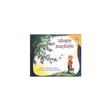 International Step by Step Andy's Cherry Tree (Armenian) Reading & Writing Workbook, Kindergarten - Grade 5 [eBook]