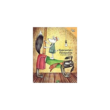 International Step by Step Bursunsul and Paskualina (Ukrainian) Reading & Writing Workbook, Kindergarten - Grade 5 [eBook]