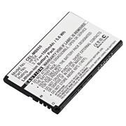 Ultralast Cellular Phone Li-ion Battery for Motorola (CEL-MB855)