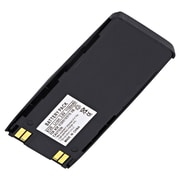 Ultralast Cellular Phone Li-ion Battery for Nokia (CEL-57LI)