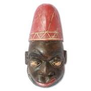 Novica Yoruban Man Nigerian Wood Mask Wall D cor
