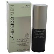 Shiseido Active Energizing Concentrate Instant Firming & Intensive Lifting Cream, 1.6 oz